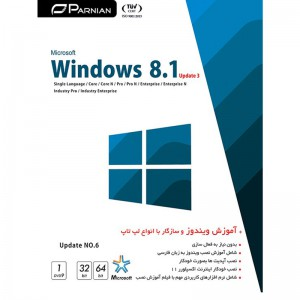 Windows 8.1 Update 3 1DVD9 پرنیان