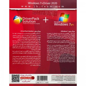 Windows 7 SP1 All Edition + DriverPacK & Snappy Driver 2020 JB-TEAM