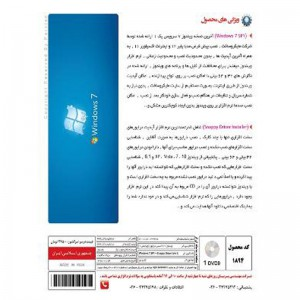 Windows 7 SP1 + Snappy Driver 1DVD9 پرنیان