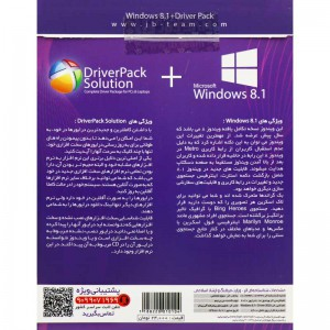 Windows 8.1 All Edition + Driverpack & Snappy Driver 2020 1DVD9 JB-TEAM