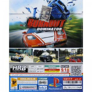 BURNOUT DOMINATOR HRB PS2
