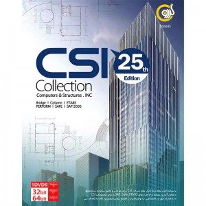 CSI Collection 25th Edition 1DVD9 گردو