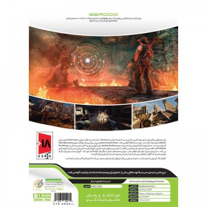 Deadfall Adventures Xbox 360 گردو