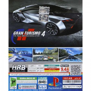 GRAN TURISMO 4 THE REAL DRIVING SIMULATOR HRB PS2
