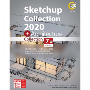 Sketchup Collection 2020 + Architector Collection 7th 1DVD9 گردو