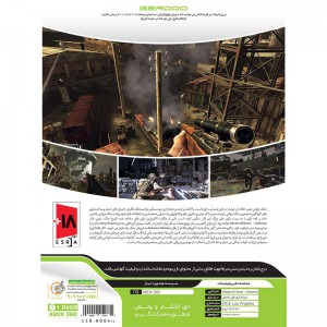 Medal of Honor : Airborne Xbox 360 گردو
