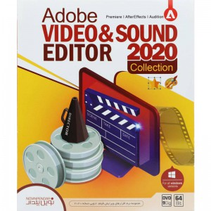 Adab Video & SUND EDITOR 2020 Collection DVD9 نوین پندار