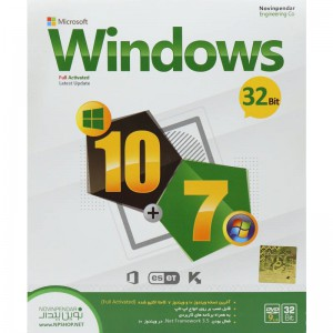 Windows 10 + 7 UEFI 32Bit DVD9 نوین پندار