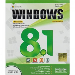 Windows 8.1 DVD9 نوین پدار