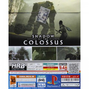 SHADOW OF THE COLOSSUS HRB PS2