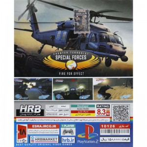 SPECIAL FORCES HRB PS2
