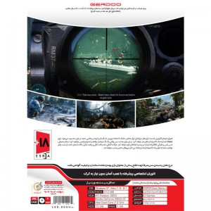 Sniper 2 Ghost Warrior PC 1DVD9 گردو
