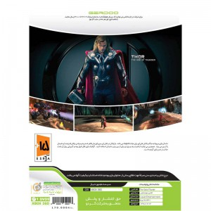 Thor God of Thunder Xbox 360 گردو