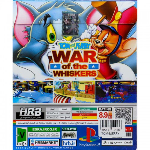 Tom And Jerry War Of The Whiskers PS2