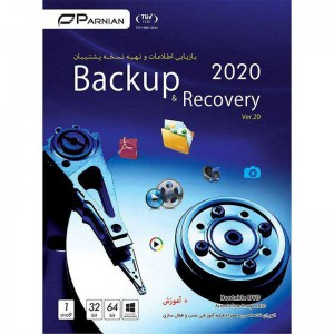 Backup & Recovery 2020 Ver.20 1DVD9 پرنیان