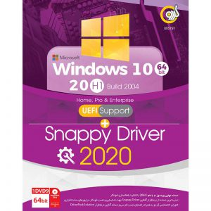 Windows 10 20H1 Build 2004 UEFI+ Snappy Driver 2020 گردو