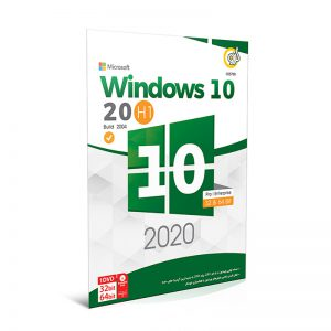 Windows 10 Pro Enterprise 20H 2004 2020 1DVD گردو