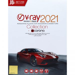 JB.TEAM V.ray 2021 Version Collection + Corona 1DVD9