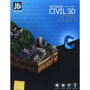 Autodesk CIVIL 3D 2021 1DVD9 JB.Team