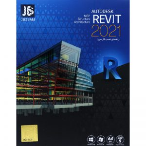Autodesk Revit 2021 1DVD9 JB.Team