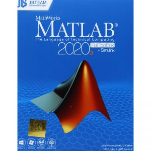 Matlab 2020a Full Toolbox + Simulink 2DVD9 JB.Team