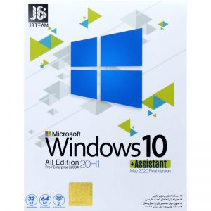Windows 10 All Edition 20H1 + Assistant May 2020 1DVD9 JB.Team