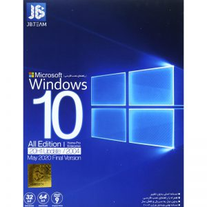 Windows 10 All Edition 20H1 Update 2020 Final Version 1DVD9 JB.Team