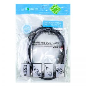 Royal USB 1.5m Male to USB Female Cable