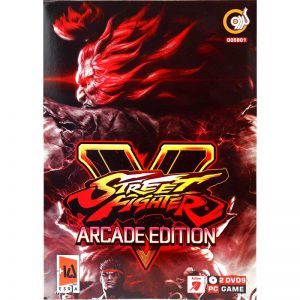 Street Fighter PC 2DVD9 گردو