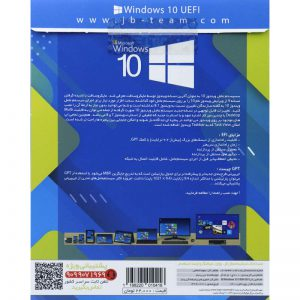 Windows 10 All Edition 20H1 UEFI Ready May2020 1DVD9 JB.Team