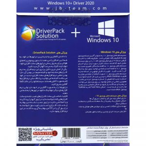 Windows 10 + DriverPack & Snappy Driver 2020 Full Edition 2DVD9 JB.Team