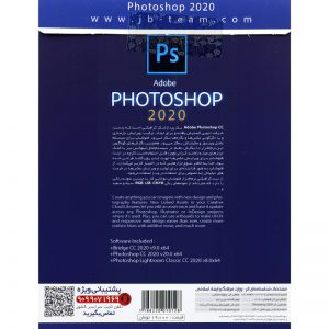 Adobe Photoshop CC 2020 1DVD JB.TEAM