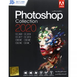 Adobe Photoshop Collection 2020 1DVD9 JB.TEAM