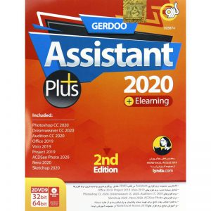Assistant Plus 2020 2nd Edition 2DVD9 گردو