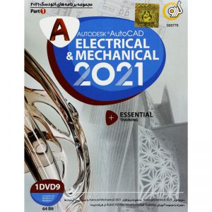 Autodesk Autocad Electrical & Mechanical 1DVD9 گردو