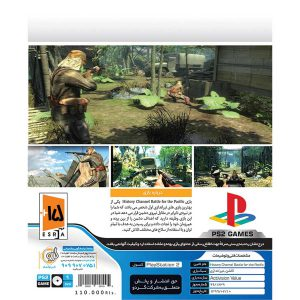Battle For Pacific PS2 1DVD5 گردو