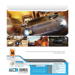 Burnout Revenge PS2 1DVD گردو