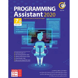 Programming Assistant 2020 7th Edition 2DVD9 گردو