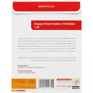 Snappy Driver Installer 1.20 21th Edition 1DVD9 گردو