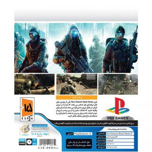 Tom Clancy's Ghost Recon 1DVD گردو