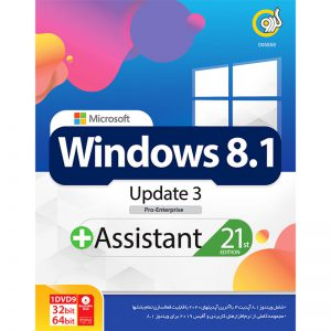 Windows 8.1 + Assistant 20th Edition 1DVD9 گردو