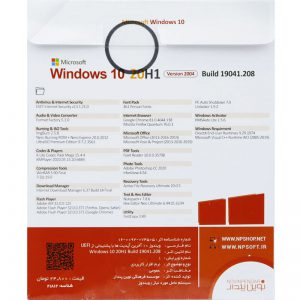 Windows 10 20H1 Build 2004 UEFI 1DVD9 نوین پندار