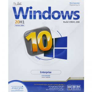Windows 10 Enterprise 20H1 2004 1DVD5 نوین پندار