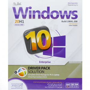 Windows 10 Enterprise 20H1 2004 + Driver Pack 1DVD9 نوین پندار