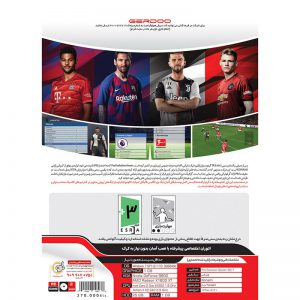 PES 2017 Ultimate Edition PC 2DVD9 گردو