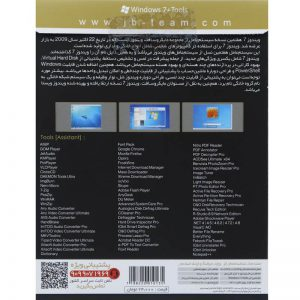 Windows 7 All Edition + Assistant 2020 1DVD9 JB.TEAM