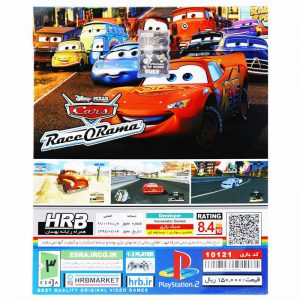 Cars Race Orama HRB PS2