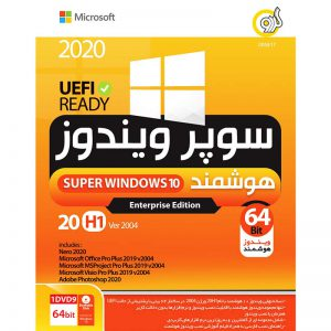 Super Windows 10 UEFI 20H1 Ver 2004 64Bit 1DVD9 گردو