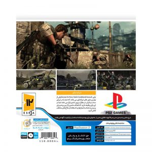 U.S Navy Seals Combind Assault PS2 گردو