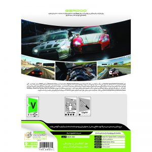 Need For Speed Shift2 Unleashed XBOX 360 1DVD9 گردو